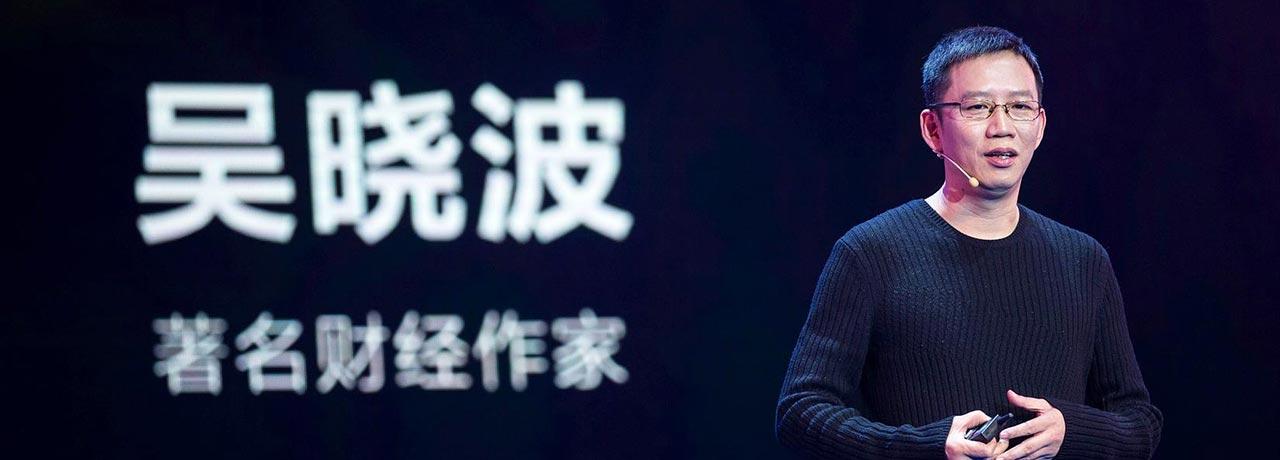 从杭州巴九灵上市看网站建设的重要性